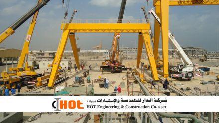 Kuwait Companies | List of Top Companies in Kuwait