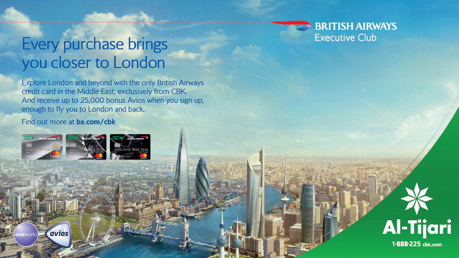 cbk british airways cardholders campaign
