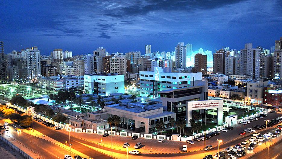 Kuwait Higher Education Overview 2017: Making Kuwaiti Education World-Class