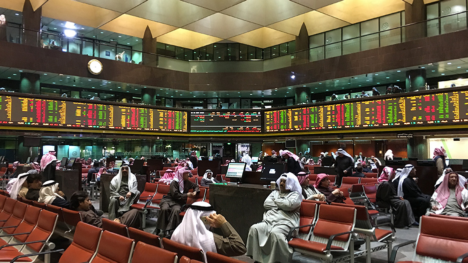 Kuwait Financial Outlook 2017: Is Kuwait Prone to Become a Financial Centre?