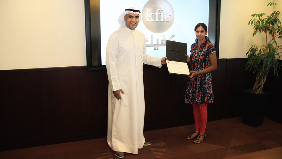 KFIC Recognizes Employees Attaining Professional Certificates