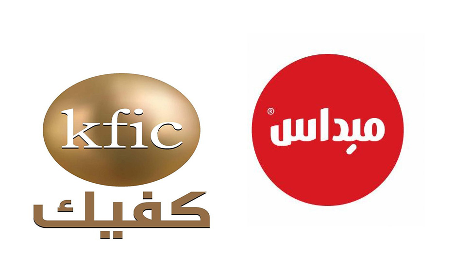 KFIC Announces a New Collaboration with Midas Furniture