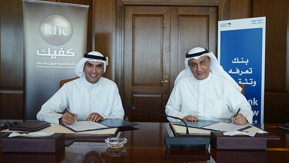 NBK signs cooperation agreement with KFIC