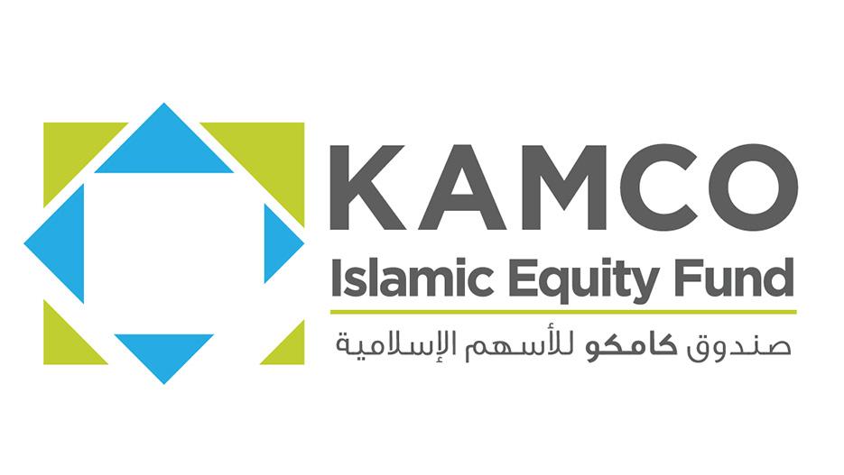 KAMCO Strategy 2017 - Islamic Global Equity Fund