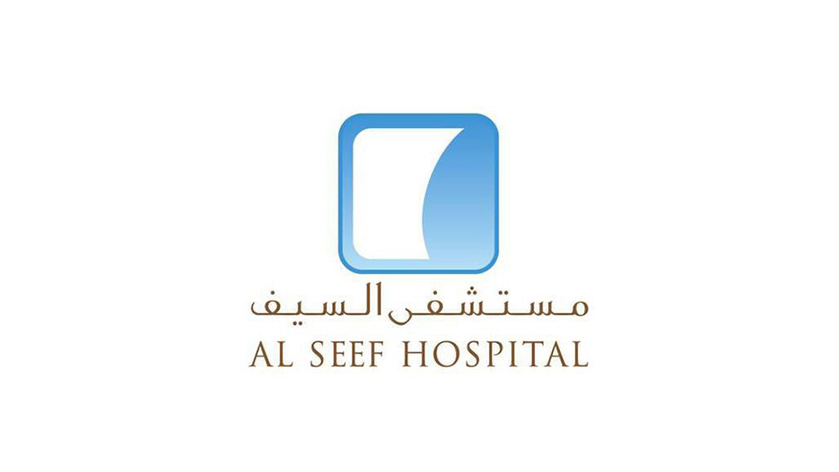 Healthcare in Kuwait in 2017 – Overview by Al Seef Hospital