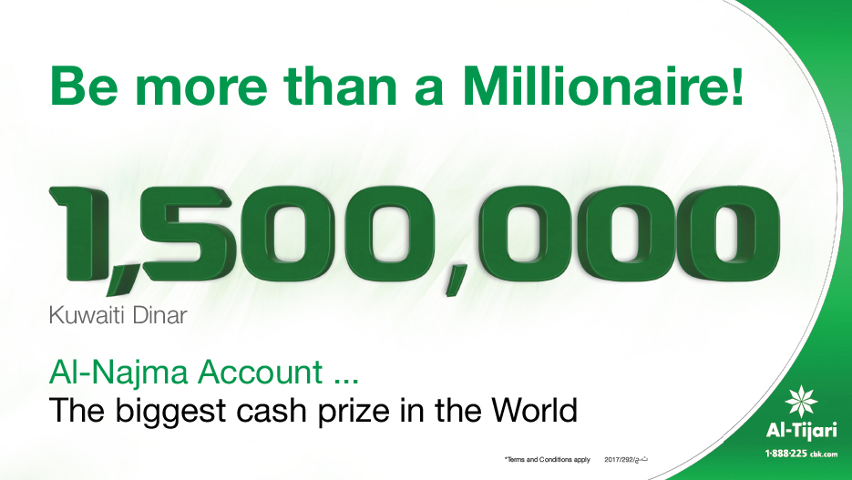 Commercial Bank of Kuwait: Al-Najma Account Offers the Biggest Draw Prize in the World for KD 1,500,000