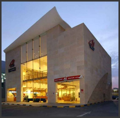 gulf-bank-new-strategy-gulf-bank-leading-bank-in-kuwait.jpg