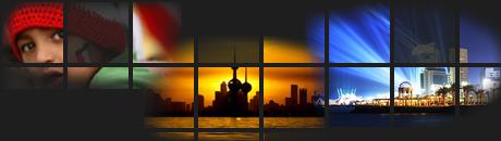 Kuwait-mosaic.png