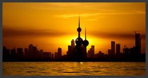 Kuwait-Economy-2010.png