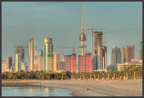 kuwait-investments-3.png