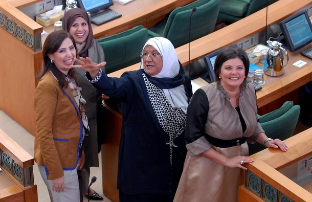kuwait mp women.jpg
