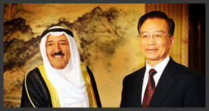 kuwait-foreign-relations-.12.png