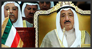 kuwait-foreign-relations-4.png