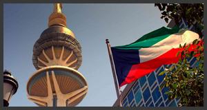kuwait-politics.png