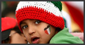 kuwait-culture-and-leisure.png