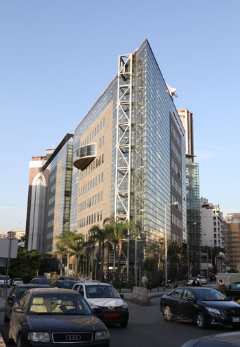 Headquarters of Blom Bank in Beirut