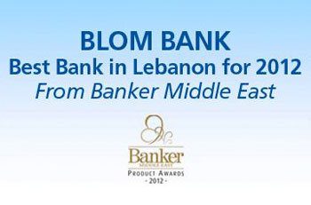 Blom Bank: Best Bank in Lebanon 2012