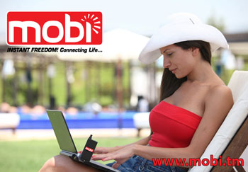Internet on the go in Lebanon: MOBI