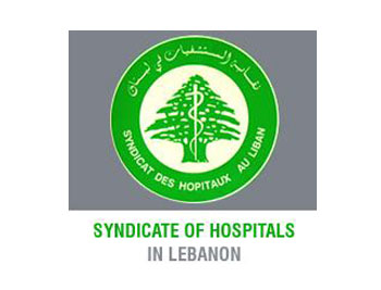 Syndicate of hospitals in Lebanon