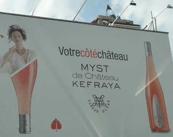 Advertising in Lebanon - Chateau Kefraya