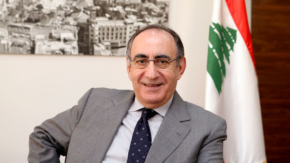 H.E. Nicolas Nahas, Minister of Economy and Trade of Lebanon