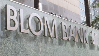 Top Banks in Lebanon