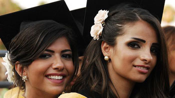 Top Universities in Lebanon
