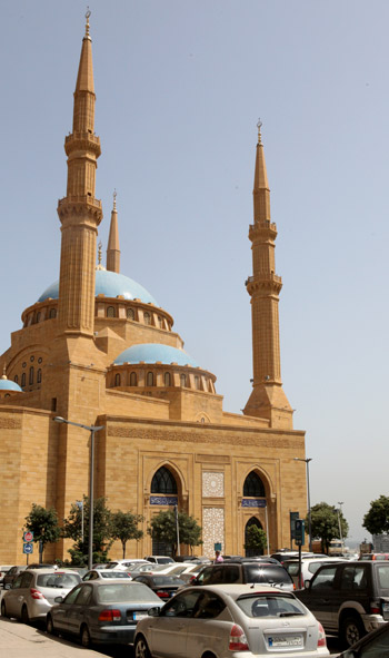 Mohammed al Amin mosque in Beirut