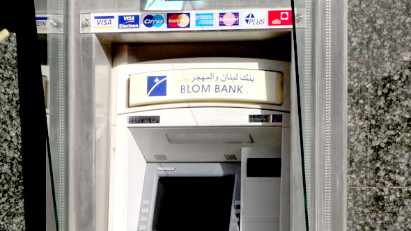 Banking Activity to Grow by 7% in 2012