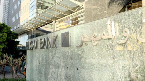 Lebanon: Banking Sector Situation is Improving
