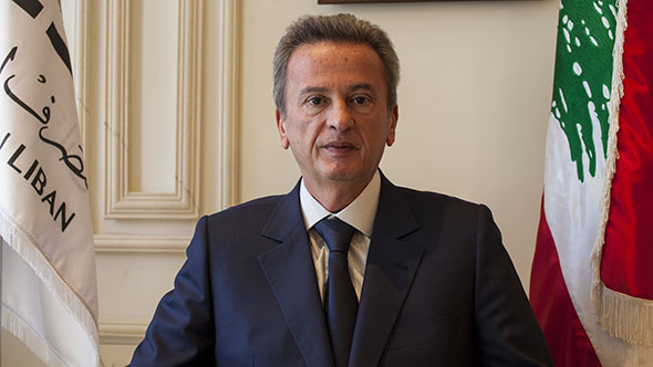 H.E. Riad Salameh, Governor of the Central Bank of Lebanon