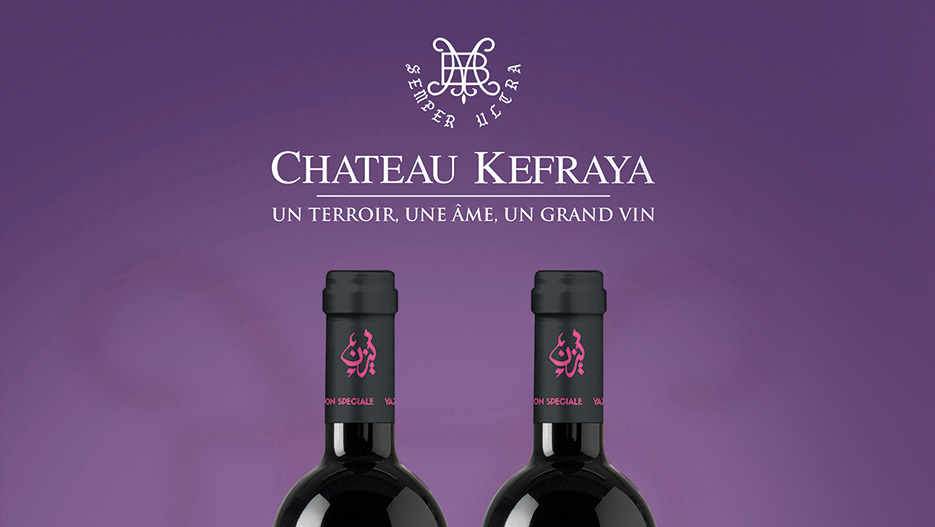 "Chateau Kefraya Wines - ""Ancient World"" Wines"