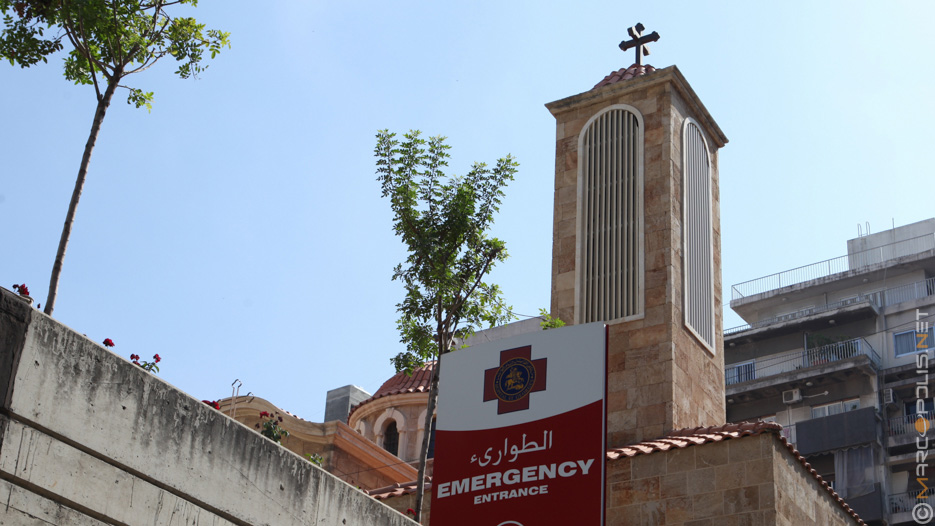 About Saint George Hospital in Beirut