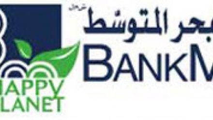 Lebanon Companies | List of Top Companies in Lebanon