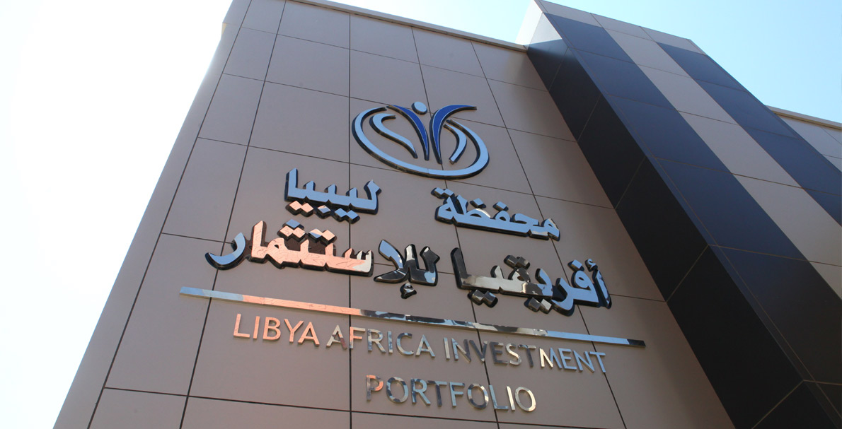 Investment Companies in Libya