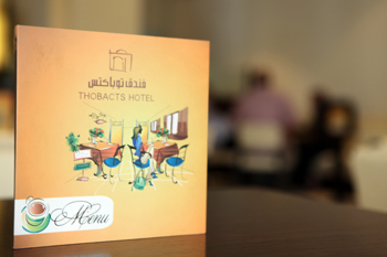 Thobacts Hotel Tripoli restaurant menu