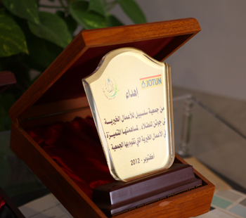 JOTUN Libya awards