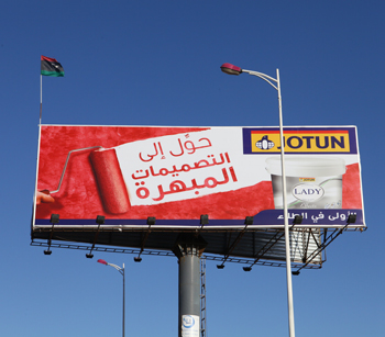 JOTUN billboard in Tripoli
