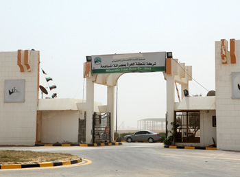 Misurata free zone, entrance