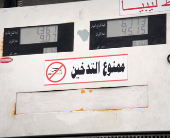 price of Libya oil, 2013