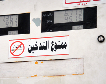 Prices of Oil in Libya 2013