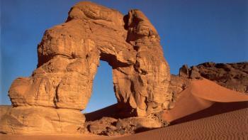 libya-tourism-archway-akakos