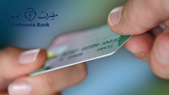 Jumhouria Bank: Helping to finance the reconstruction of Libya