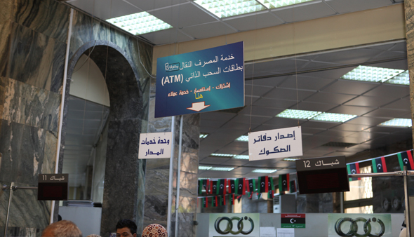 Banking Infrastructure in Libya: Building an Efficient and Secure Banking Infrastructure