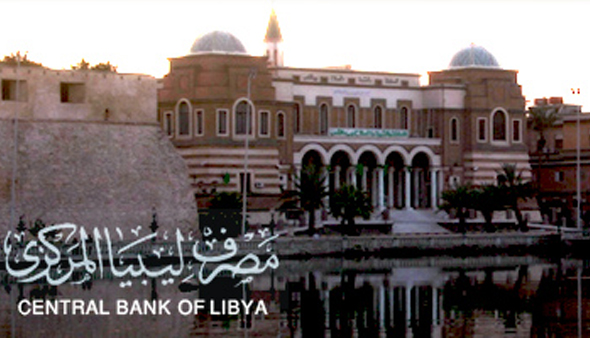 Money Transfers in Libya: Banking Regulation in Libya