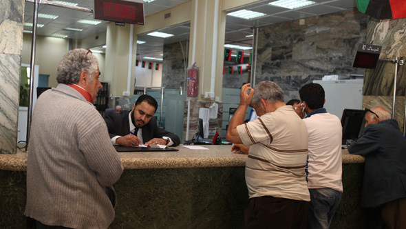 Banking Sector in Libya: 15% Growth in 2013-2014