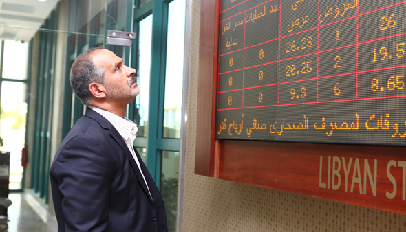 Libyan Stock Market: Slow Foray into Privatization