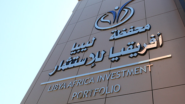 Libya Africa Investment Portfolio (LAP): Long-term investments in Africa
