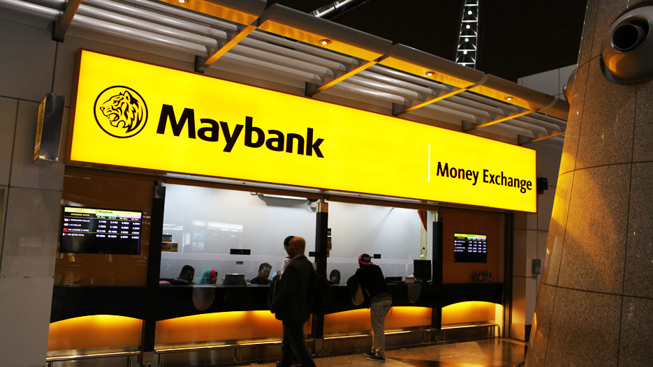 Malaysia's Largest Banks