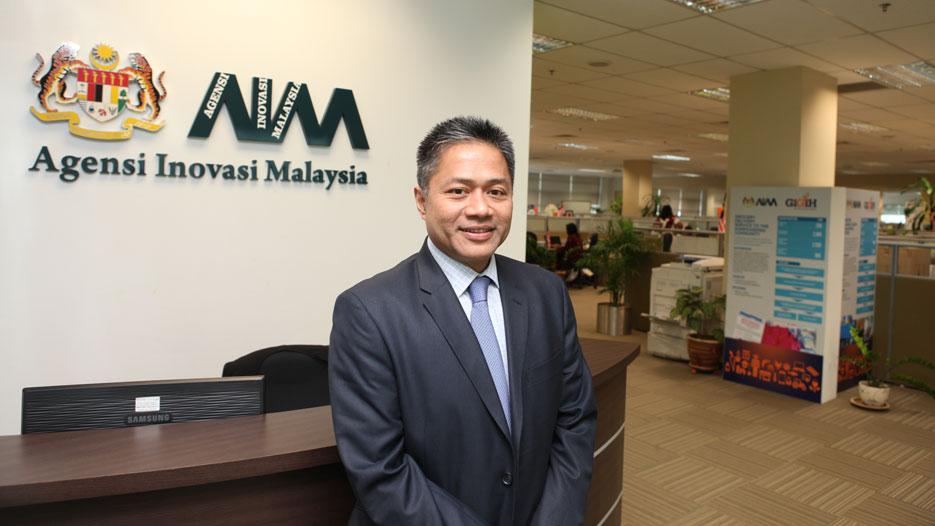 Logo Inovasi Malaysia of Agensi Inovasi Malaysia